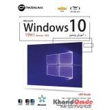 Windows 10 19H1 v1903 Build 18362.30 MSDN UEFI Ready (DVD9)