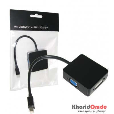 تبدیل Mini DisplayPort به Dvi/Vga/Hdmi