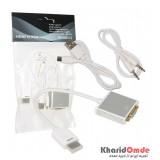 تبدیل HDMI به VGA با کابل AUX و برق خور (فلزی)