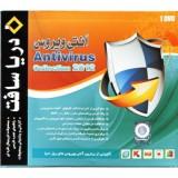 Antivirus Collection 2012