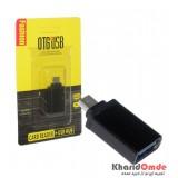 تبدیل USB3.0 به MicroUSB (OTG) مدل Fashion