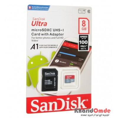 رم موبایل SanDisk مدل 8GB U1 100MB/S 677X A1 خشاب دار