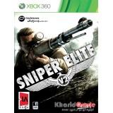 Sniper Elite V2 (XBOX)