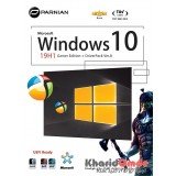Windows 10 19H1 Gamer Edition + DriverPack (Ver.8)