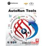 Autorun Tools (Ver.4)