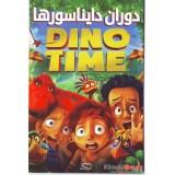 دوران دایناسورها