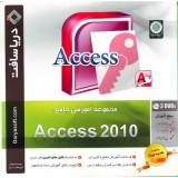 آموزش جامع Access 2010 - دریاسافت
