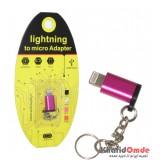 تبدیل Lightning به Micro USB مدل FT-ADA13
