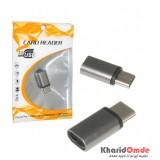 تبدیل Type C به Micro USB فلزی