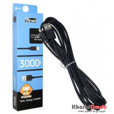 کابل اندروید Fast طول 3 متر Knet