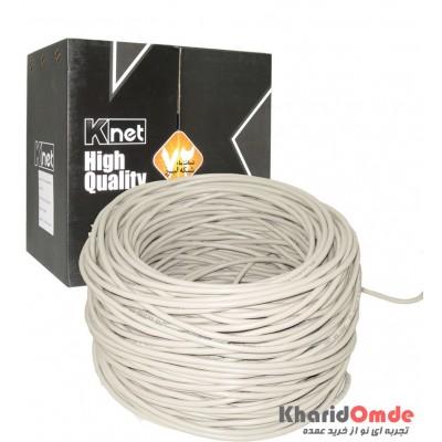 کابل شبکه KNET Cat 6 UTP PVC CU Lan متری