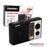 اسپیکر بلوتوثی طرح رادیو Concord مدل RF-604U
