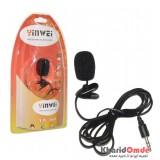 میکروفون یقه ای مدل YW-001