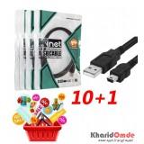 بسته 1+10 کابل موبایل و دوربین 5 پین (ذوزنقه ای) Knet