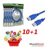 بسته 1+10 کابل افزایش طول USB3.0 طول 1.5 متر Knet