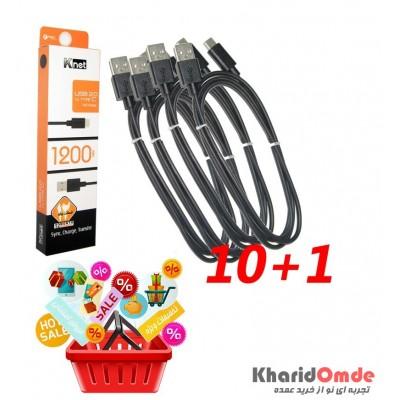 بسته 1+10 کابل Type-C طول 1.2 متر Knet