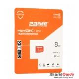 رم موبایل Prime 8GB MicroSDHC U1 60MB/S بدون خشاب