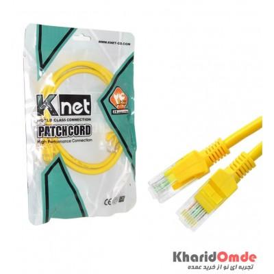 کابل شبکه Cat6 پچ کرد 1 متری Knet