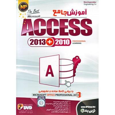 آموزش جامع ACCESS 2013+2010