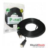 کابل VGA طول 10 متر فلت P-Net