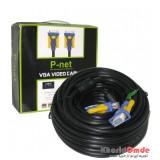کابل VGA طول 20 متر P-Net