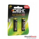 باتری قلمی DBK مدل Super Heavy Duty Plus (کارتی 2 تایی)