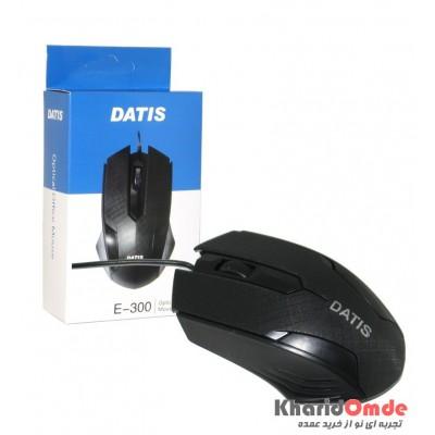 موس Datis مدل E-300