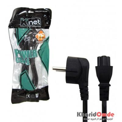 کابل برق 3 پین لپ تاپ 3x0.75 طول 1.5 متر Knet