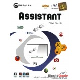 Assistant (Ver.16)