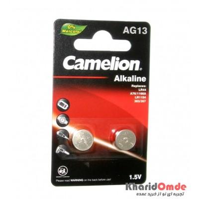 باتری سکه ای Camelion مدل Alkaline AG13 (کارتی 2 تایی)