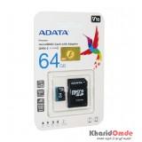 رم موبایل ADATA مدل 64GB 100MB/S A1 V10 خشاب دار