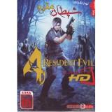 Resident Evil Ultimate HD