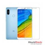 گلس 3 میل Xiaomi Note 5 پک دار