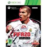 FIFA 2020 (XBOX)