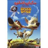 سگهای فضانورد