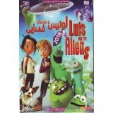 لوئیس و دوستان فضایی