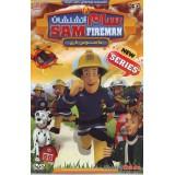 سام آتشنشان : جاسوس بازی