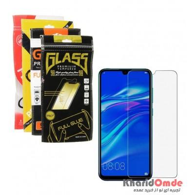 گلس 3 میل Huawei Y7 Prime پک دار