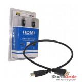کابل HDMI طول 0.5 سانتی متر PS3