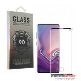 گلس Samsung S8 Black 9D