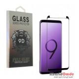گلس Samsung S10 Black 9D