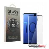 گلس Samsung S9 Black 9D