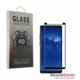 گلس Samsung S9 Plus Black 9D