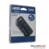 هاب 4 پورت xVOX مدل X808