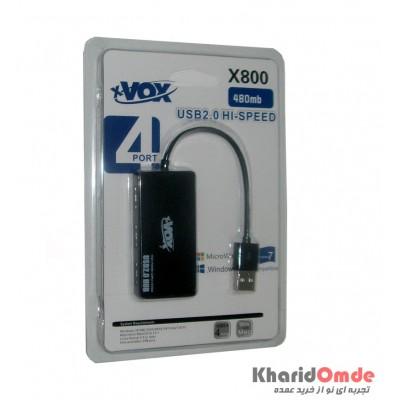 هاب 4 پورت xVOX مدل X800