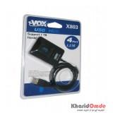 هاب 4 پورت xVOX مدل X803