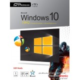 Windows 10 19H2 Game Assistant + DriverPack (Ver.9)