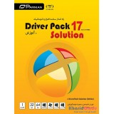 Driver pack Solution 17.10.14-19083 + Online