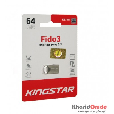 فلش KingStar مدل 64GB Fido3 USB 3.0 KS318