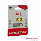 فلش KingStar مدل 64GB Flix3 USB 3.1 KS320